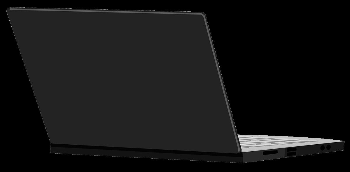 computer facing away